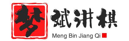 赚Q币_揭露刷Q币骗局